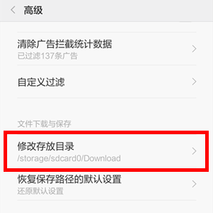 Screenshot_2016-07-08-15-10-08_副本_副本.png
